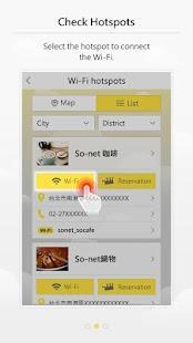 So-net Free Wi-Fi - náhled