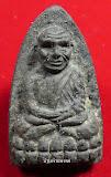 หลวงพ่อทวดเตารีดว่านโบราณเลื่อนสมณศักดิ์56