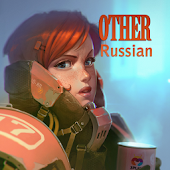 3plet VA - Other Russian