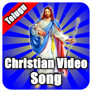 Christion Telugu Songs & Video -Jesus Worship song - náhled
