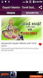 Gayatri Mantra - Tamil God Songs - Devotional Song APK