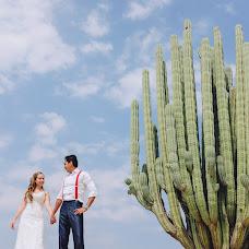 Fotógrafo de bodas Luis Corona (corona). Foto del 30.12.2015