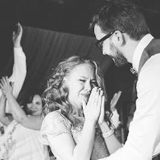 Wedding photographer Kseniya Ivanova (ksushawithlove). Photo of 13.04.2017