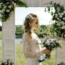 Wedding photographer Elena Pomogaeva (elenapomogaeva). Photo of 15.06.2017