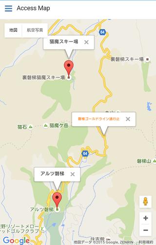 無料旅游AppのTAKARA APP|記事Game
