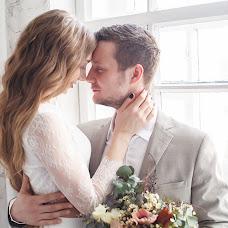 Wedding photographer Anna Perelygina (APerelyigina). Photo of 14.06.2017