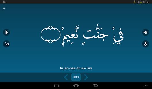 Learn Quran- screenshot thumbnail