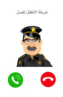 شرطة الاطفال مع قصص تربوية - náhled