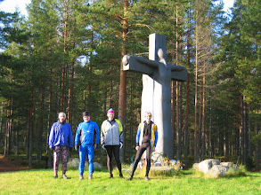 Photo: 348 км Памятник скорби