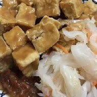 【集集】阿嬤臭豆腐