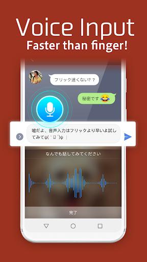 Simeji Japanese keyboard+Emoji screenshot 7