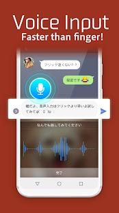 App Simeji Japanese keyboard+Emoji APK for Windows Phone