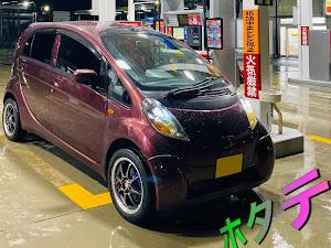 アイ HA1W T ミッドシップ 2009年式のカスタム事例画像 ホタテほえほえさんの2020年02月17日22:23の投稿
