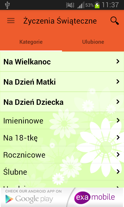 Wishes any occasion (Polish)- screenshot