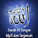 Surah Al-Furqan Mp3 & Terjemah Icon