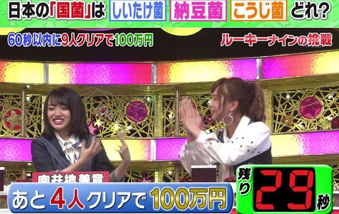 (TV-Variety)(720p) くりぃむクイズ ミラクル9 180912