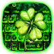 Download Neon Green Clover Keyboard Theme