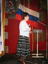 Фото: Ф.В.Валеева, 2010