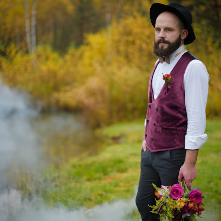 Wedding photographer Darya Scherbakova (Shepka73). Photo of 02.11.2017