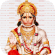 Hanuman Chalisa apk