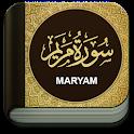 Surah Maryam 130 Qari icon