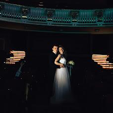 Wedding photographer Sergey Trashakhov (SergeiTrashakhov). Photo of 20.08.2018