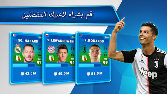 تحميل لعبة المدرب الافضل 2020 Online Soccer Manager للاندرويد 2