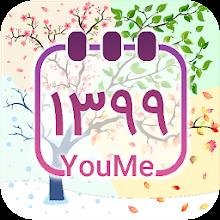 YouMe Calendar 1399 Download on Windows