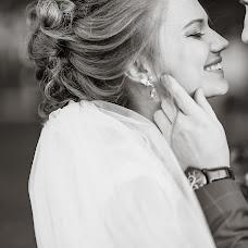 Wedding photographer Anastasiya Steshova (anastasiyaalexey). Photo of 04.04.2018