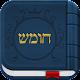 iTorah (app)