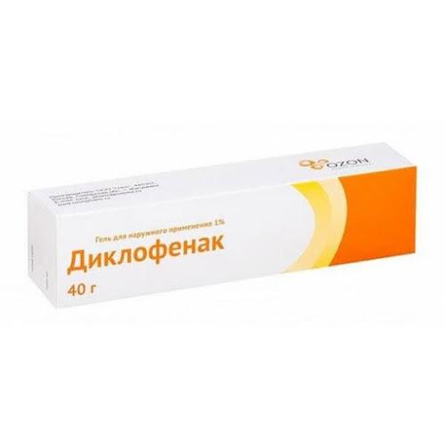 Диклофенак гель 1% 40г