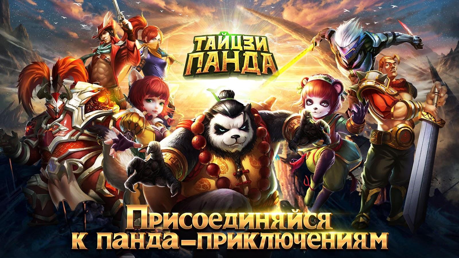 казино всемирные онлайн