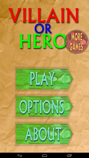 智商測試英雄還是惡棍?|玩生活App免費|玩APPs