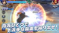 北斗の拳 LEGENDS ReVIVE(レジェンズリバイブ)のおすすめ画像5