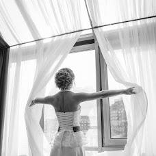 Bryllupsfotograf Anna Saveleva (Savanna). Bilde av 09.11.2016