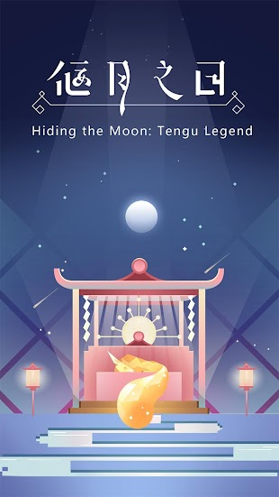 Hiding the Moon: Tengu Legend- screenshot thumbnail