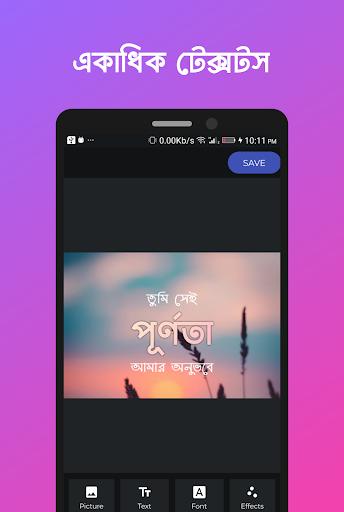 Likhon screenshot 2