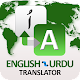 Urdu English Voice Transator App APK
