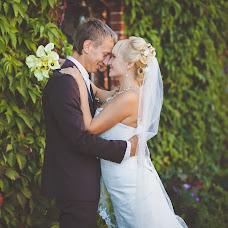 Wedding photographer Evgeniy Zheludkevich (Inventor). Photo of 09.11.2013