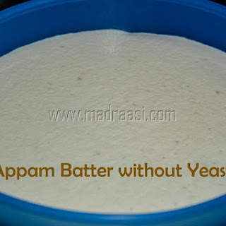 Appam Batter / How to grind Appam batter in mixie.