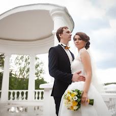 Wedding photographer Andrey Grishin (Arimefu). Photo of 18.06.2015