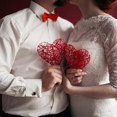 Wedding photographer Viktoriya Abdullina (Morumotto). Photo of 05.08.2014