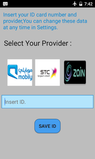 Recharge App mobily zain stc by Future Code Technology