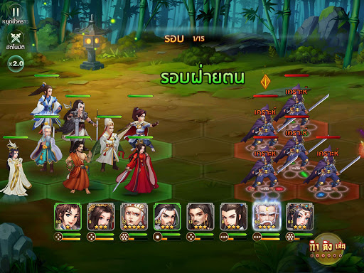 Swordsman Awakening apktram screenshots 21