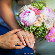 Wedding photographer Adelina Gazizova (ADRISTUDIO). Photo of 22.09.2014
