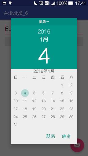 免費下載程式庫與試用程式APP|元件範例 for Android app開箱文|APP開箱王