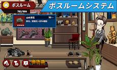 マイファイターズ - 集団乱闘ゲームのおすすめ画像4