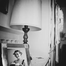 Wedding photographer Christian Milotic (milotic). Photo of 14.04.2015
