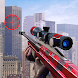 Best Sniper レガシー: Dino Hunt & Shooter 3D