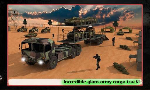 軍の貨物輸送トラック